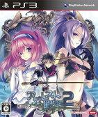 アガレスト戦記2 【PS3】【ソフト】【中古】【中古ゲーム】