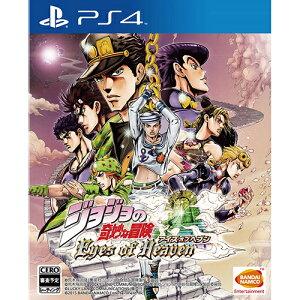 【中古】【ゲーム】【PS4ソフト】ジョジョの奇妙な冒険アイズオブヘブン【中古ゲーム】