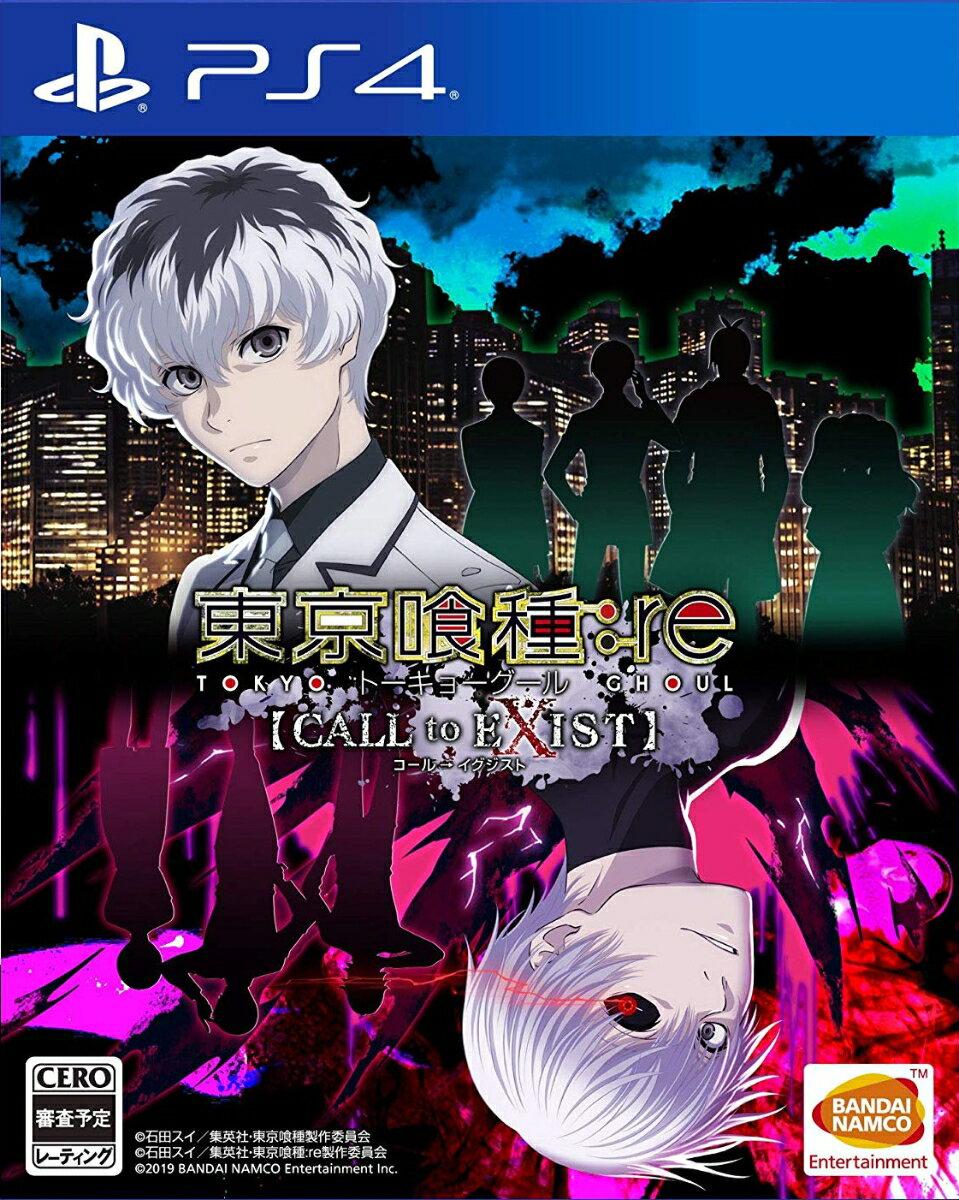 プレイステーション4, ソフト :re CALL to EXIST PS4 PLJS-36067