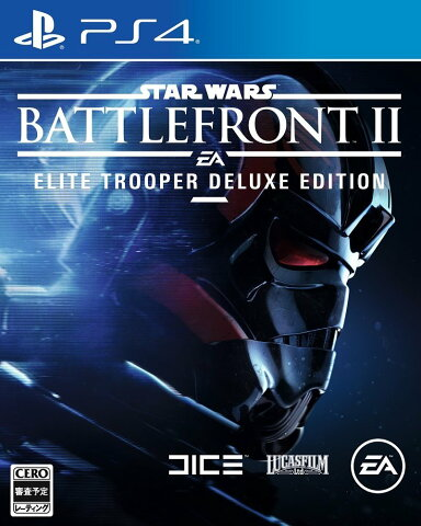 【中古】 Star Wars バトルフロントII: Elite Trooper Deluxe Edition PS4 PLJM-16045 / 中古 ゲーム
