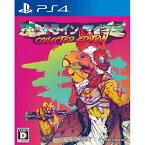 【中古】ホットライン マイアミ Collected Edition PS4 PLJS-70024/ 中古 ゲーム