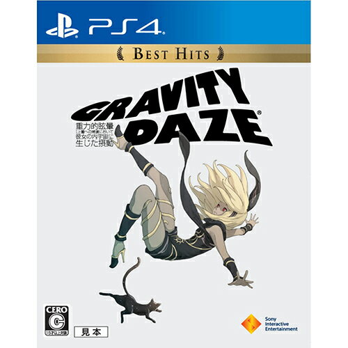プレイステーション4, ソフト GRAVITY DAZE Best Hits PS4 PCJS-66015