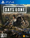 【中古】Days Gone PS4 PCJS-66037 【CERO区分_Z】/ 中古 ゲーム