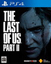 【中古】The Last of Us Part II(ラスト...