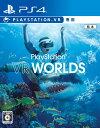 【中古】 PlayStationVR WORLDS (VR) PS4 PCJS-50016 / 中古 ゲーム