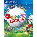 NewみんなのGOLF【中古】PS4ソフトPCJS-50022/中古ゲーム