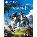 【中古】 Horizon Zero Dawn 通常版 PS4...