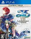 【中古】イースVIII -Lacrimosa of DANA- スーパープライス PS4 PLJM-16421 / 中古 ゲーム