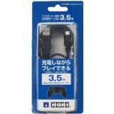 コントローラー充電 USBケーブル 3.5m 【新品】 PS4-006 / 新品 ゲーム