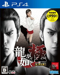 【中古】龍が如く極新価格版PS4PLJM-16054/中古ゲーム