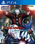 【中古】デビルメイクライ4 スペシャルエディション PS4 PLJM-80067/ 中古 ゲーム