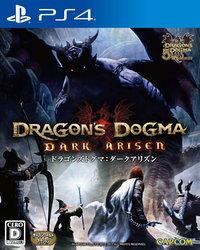 【中古】ドラゴンズドグマ:ダークアリズン PS4 PLJM-16066/ 中古 ゲーム