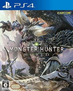 【中古】モンスターハンター:ワールドPS4PLJM-16110/中古ゲーム