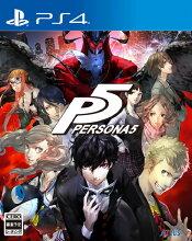 ペルソナ5【PS4】【ソフト】【中古】【中古ゲーム】