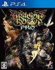 【中古】ドラゴンズクラウン・プロ PS4 PLJM-16091/ 中古 ゲーム