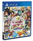 いただきストリートドラゴンクエスト&ファイナルファンタジー30thANNIVERSARY【新品】PS4ソフト/新品ゲーム
