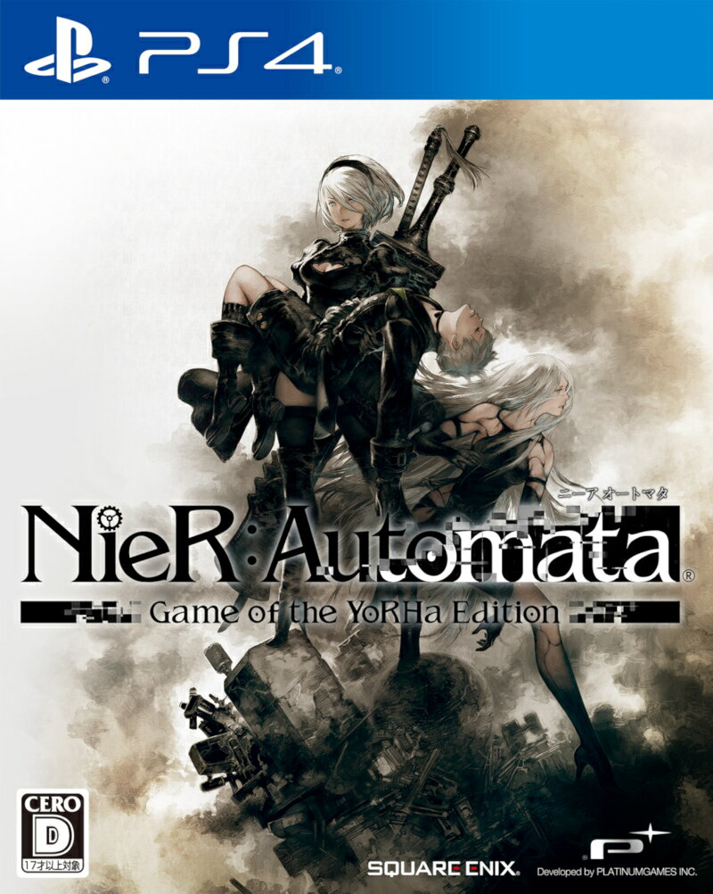プレイステーション4, ソフト NieR:Automata Game of the YoRHa Edition PS4