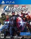 【新品】Marvel's Avengers(アベンジャーズ) PS4 ソフト PLJM-16604 / 新品 ゲーム
