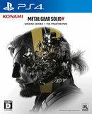 メタルギアソリッド5: グラウンド ゼロズ+ザ ファントムペイン 【PS4】【ソフト】【中古】【中古ゲーム】