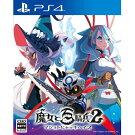 魔女と百騎兵2【PS4】【ソフト】【中古】【中古ゲーム】