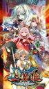【中古】三極姫 三国乱世 覇天の采配 通常版 PSP ULJS-00435 / 中古 ゲーム
