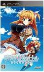 【中古】恋愛0キロメートル Portable 通常版 PSP ULJM-06221/ 中古 ゲーム