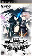 【中古】ブラック★ロックシューター THE GAME 通常版 PSP ULJM-05859/ 中古 ゲーム