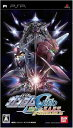 【中古】機動戦士ガンダムSEED 連合vs.Z.A.F.T. PSP ULJM-05238/ 中古 ゲーム