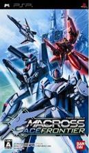 【中古】マクロスエースフロンティア PSP ULJS-00158/ 中古 ゲーム