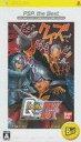 【中古】クイズ機動戦士ガンダム 問戦士DX 『廉価版』 PSP ULJS-19020/ 中古 ゲーム