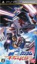 【中古】機動戦士ガンダム 木馬の軌跡 PSP ULJS-00398/ 中古 ゲーム