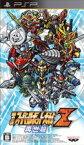【中古】第2次スーパーロボット大戦Z 再世篇 PSP ULJS-00460/ 中古 ゲーム