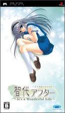 【中古】智代アフター It's a Wonderful Life! CS Editon PSP ULJM-05411/ 中古 ゲーム