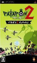 プレイステーション・ポータブル, ソフト 2 PSP UCJS-10089