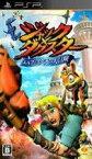 【中古】ジャック×ダクスター エルフとイタチの大冒険 PSP UCJS-10103/ 中古 ゲーム