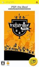 プレイステーション・ポータブル, ソフト PATAPON () PSP UCJS-18027