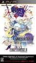 【中古】ファイナルファンタジー4 コンプリートコレクション PSP ULJM-05855 / 中古 ゲーム
