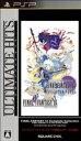 【中古】ファイナルファンタジー4 コンプリートコレクション 『廉価版』 PSP ULJM-06122 / 中古 ゲーム
