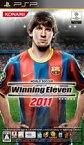 【中古】ワールドサッカー ウイニングイレブン 2011 PSP ULJM-05771/ 中古 ゲーム