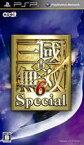 【中古】 真 三国無双6 スペシャル PSP ULJM-05938 / 中古 ゲーム