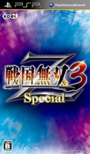 【中古】戦国無双3ZSpecialPSPULJM-06024/中古ゲーム