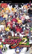 【中古】魔界戦記ディスガイア2 PORTABLE 通常版 PSP ULJS-00183/ 中古 ゲーム