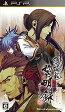 薄桜鬼 黎明録 ポータブル 通常版 【PSP】【ソフト】【中古】【中古ゲーム】