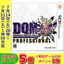 【中古】 ドラゴンクエストモンスターズ ジョーカー3 プロフェッショナル 3DS CTR-P-BDQJ / 中古 ゲーム