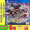【中古】 スーパーロボット大戦V PS4 PLJS-7007...