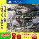 【中古】 モンスターハンターワールド PS4 PLJM-16...