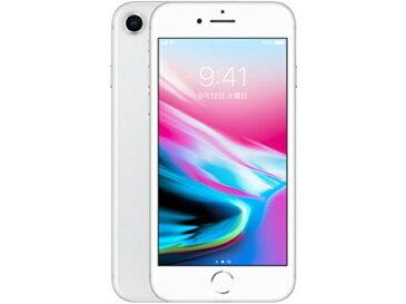 【中古】【白ロム】【SoftBank】iPhone8 64GB【△判定】