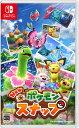【中古】ポケモンスナップ Nintendo Switch ニンテンドースイッチ ソフト / 中古 ゲーム