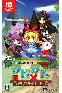 【新品】 ラビ×ラビ-パズルアウトストーリーズ- Nintendo Switch HAC-P-AKN7A / 新品 ゲーム