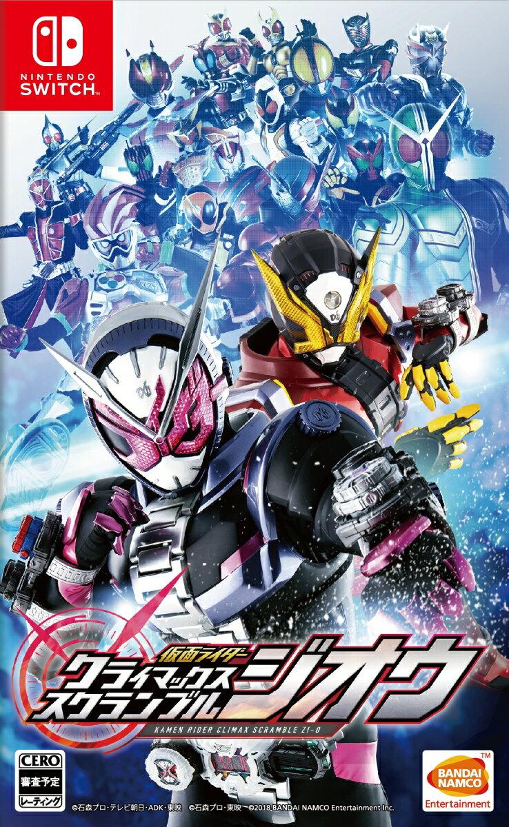 Kamen Rider climax scramble Nintendo Switch HAC-...